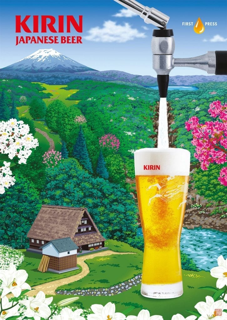kirin beer waterfall glass advertising noah advertising