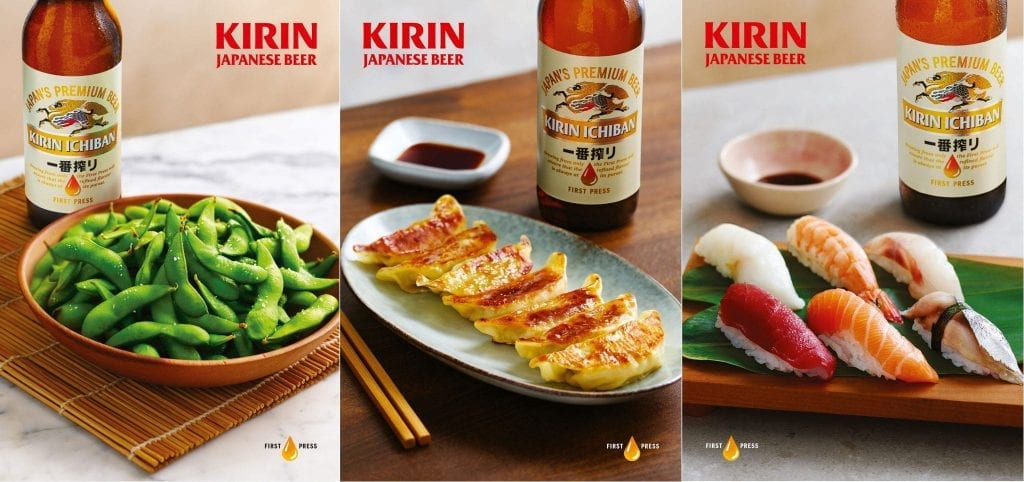 Kirin Beer noah advertising edamame beans gyoza sushi